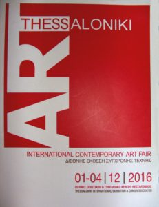 1st INTERNATIONAL ART FAIR, Thessaloniki, 2016